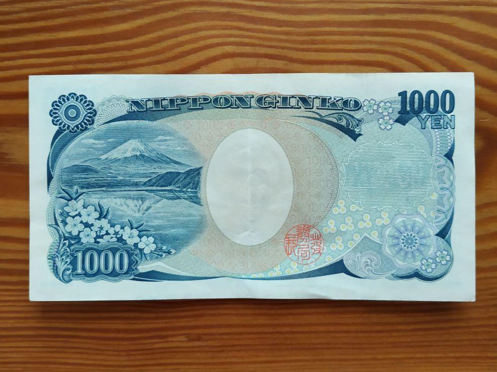 1000yens
